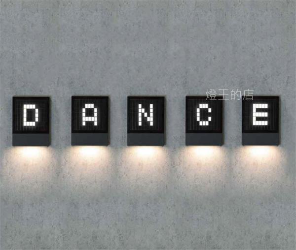 【燈王的店】舞光 LED戶外壁燈 4W 魔術壁燈 戶外燈具 庭園燈 門牌燈 ☆OD-2342