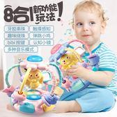 嬰兒玩具搖鈴0-1歲半4手抓握訓練
