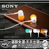 SONY(短版)原廠耳機 MH755 入耳式耳機 彎頭短線 // SBH20 MW600 SBH52 藍牙耳機 藍芽耳機可搭用
