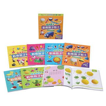 Baby歡樂親子黏土教學書 6冊套裝(購潮8)