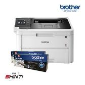 【搭TN263原廠黑2支】Brother HL-L3270CDW 彩色雙面無線雷射印表機 另有L3750CDW