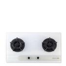 (無安裝)櫻花雙口檯面爐白色(與G-2522GW同款)瓦斯爐天然氣G-2522GWN-X