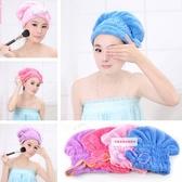 【超取399免運】超強吸水珊瑚絨乾髮帽 超細纖維卡通可愛蝴蝶結乾髮帽