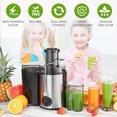 110V榨汁機不鏽鋼家用榨汁機果汁機榨汁分離家庭必備