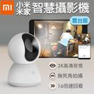 Mi 小米 米家 智慧攝影機雲台版 智能...