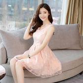 新年鉅惠 夏季新品正韓小清新修身顯瘦女款無袖粉色中裙刺繡蕾絲連身裙