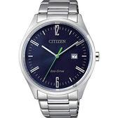 【送米奇電扇】CITIZEN 星辰 Eco-Drive 光動能時尚手錶-藍x銀/42mm BM7350-86L