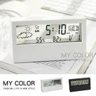 鬧鐘 電子鬧鐘 溫濕度計 溫度計 溼度計 室內溫度計 溫度濕度計 北歐簡約電子鐘【Q246】MYCOLOR