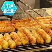 雞肉捲(5條)450g 夜市排隊美食[CO02214]冷凍配送 千御國際