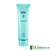 NOV娜芙卸粧清潔乳II 贈體驗品 卸除彩粧.水洗式
