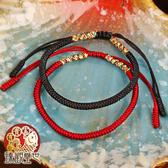 金剛護法 護身金剛結紅繩五色繩 含開光 臻觀璽世 IS4442