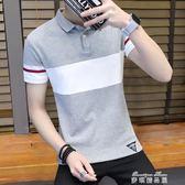 两件装短袖t恤男士夏季新款男裝襯衫領半袖打底衫polo衫上衣服小衫   麥琪精品屋
