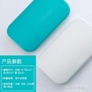 消毒器內褲殺菌雙UV自動消毒機便攜小盒   【全館免運】