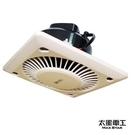 *元元家電館*喜馬拉雅-豪華型浴室用通風扇(側排) WFS328 / S-328