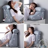 床頭榻榻米三角靠墊大靠枕軟包腰靠墊辦公室沙發抱枕護頸護腰抱枕CY『小淇嚴選』