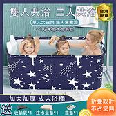 台灣現貨 家用洗澡桶泡澡神器免充氣浴桶 浴室可折疊方便收納沐浴桶保暖汗蒸桑拿桶 洗澡 浴盆