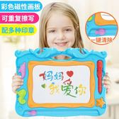 (交換禮物)彩色磁性畫板幼兒童磁性寶寶寫字板小黑板涂鴉板玩具