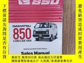 二手書博民逛書店1983年罕見大發 微型麪包 DAIHATSU CAB 850