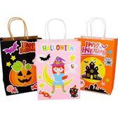 【BlueCat】萬聖節DIY小魔女拼貼圖案手提長方紙袋 材料包 糖果袋 禮物袋