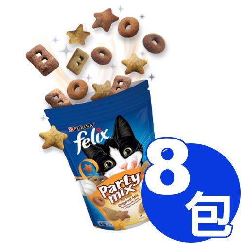 【寵物王國】Felix日本菲力貓 貓脆餅60g x8包組合 ★買整盒更划算!
