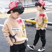 男童上衣男童毛衣套頭秋冬款新款兒童洋氣水貂絨韓版中大童加絨加厚潮童趣屋促銷好物