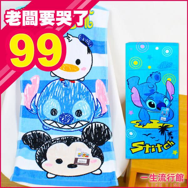 迪士尼 TSUM 米奇 史迪奇 唐老鴨 正版 兒童 卡通 可愛 中型毛巾 擦手巾 B21076