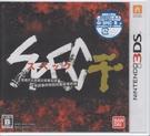 【玩樂小熊】全新現貨 3DS遊戲 SPEC~干~ 日文日版 附初回封入特典