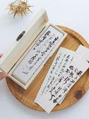 古典中國風書簽一套復古風紙質書簽