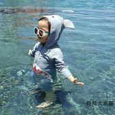 兒童泳衣男童女孩連體鯊魚防曬速干小童長袖游泳裝【時尚大衣櫥】