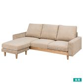 ◎布質L型沙發 N-AUROS NITORI宜得利家居