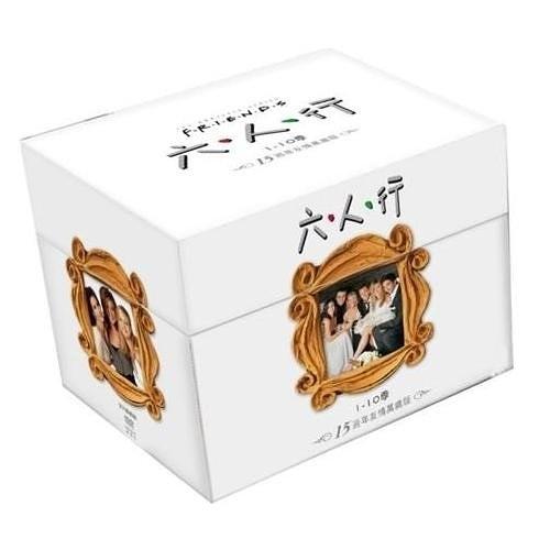 六人行 15週年友情萬歲版 DVD Friends The 15th Anniversary Box Set 歐美影集 免運 (購潮8)