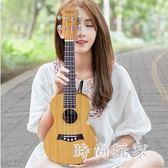單板尤克里里初學者學生成人女男23寸兒童烏克麗麗小吉他 ys7392『美好時光』