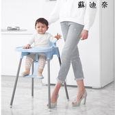 寶寶餐椅兒童餐桌椅嬰兒可折疊
