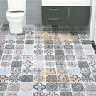 地板貼自粘衛生間防水防滑陽臺地貼廁所瓷磚...