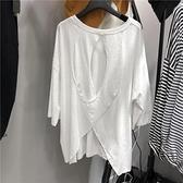 長款上衣 短袖t恤女ins潮夏季韓版寬鬆顯瘦心機鏤空露背中長款上衣 晶彩
