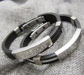 無線防靜電手環 無繩男女款手腕帶 能量平衡消除人體靜電手環  時尚教主