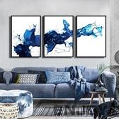 現代簡約抽象客廳裝飾畫沙發背景墻三聯掛畫北歐創意餐廳臥室壁畫