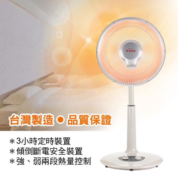 ★ 優佳麗 ★ 14吋鹵素電暖器 HY-216