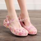 洞洞鞋女夏韓版學生包頭涼鞋軟底沙灘鞋防滑果凍鞋厚底外穿涼拖鞋