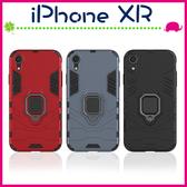 Apple iPhoneXR 6.1吋 軍事黑豹系列保護殼 磁力支架 隱型指環手機殼 二合一手機套 全包款保護套
