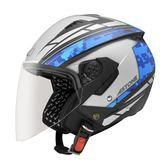 【東門城】ASTONE RST AQ1 彈性黑藍 3/4罩安全帽 通風佳 輕量化