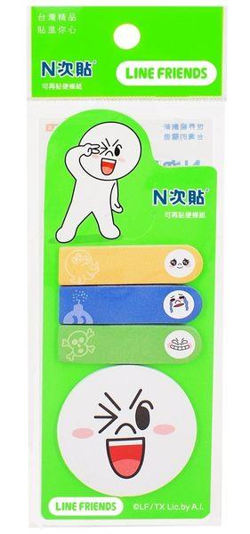 【金玉堂文具】LINE FRIENDS 指示標籤紙 饅頭人表情臉 N次貼 (62063) 便條紙 便利貼