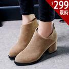 短靴-絨面低跟側V開口顯瘦短靴 粗跟短靴...