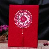 婚慶用品結婚簽到本婚禮創意記賬本禮薄禮金部禮單嘉賓題名簽名冊  極有家