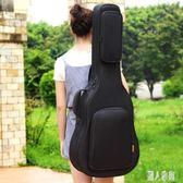 加厚加棉民謠木吉他包39寸雙肩琴包防水背包 DJ6163『麗人雅苑』