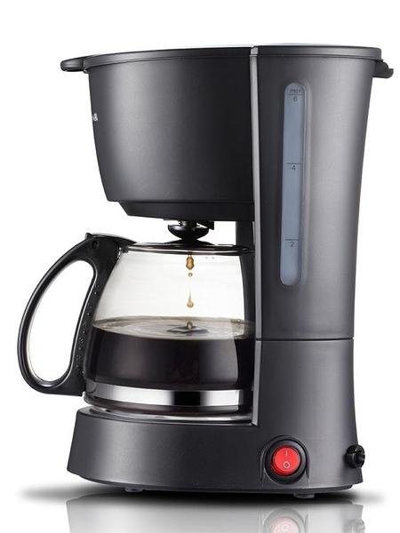 KFJ-403煮咖啡機家用迷你美式滴漏式全自動小型咖啡壺  電壓:220v  全館鉅惠