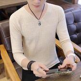2018新款男士長袖t恤秋季薄款V領毛衣針織衫男韓版純色打底上衣服「時尚彩虹屋」