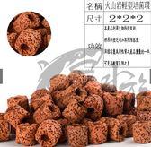 嚴選頂級濾材系列 火山岩多孔輕型培菌環15kg大包裝 微酸型 超越鐳力
