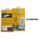 鋼化玻璃保護貼 realme X50 X3 XT X7 X2 7 5G 6i 6 5 3 Pro 螢幕保護貼 玻璃貼 旭硝子 CITY BOSS 9H 非滿版