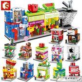森寶積木迷你商店城市街景積木兒童益智拼裝小顆粒玩具女孩禮物